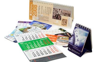 Календари1
